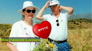 Ислом Каримов ва Татьяна Каримованинг севги қиссаси