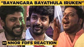 Sivakarthikeyan's First Reaction on FDFS of Nenjamundu Nermaiyundu Odu Raja | #NNOR