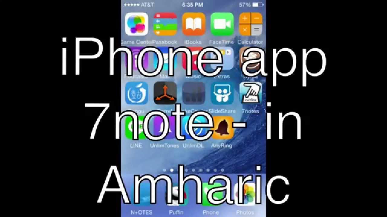 Abyssinica English Android Amharic Dictionary App - Скачать видео с