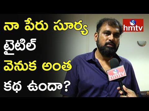 Director Vakkantham Vamsi Face To Face...