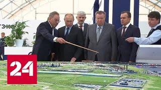 Путину показали таманский порт и археологические находки - Россия 24