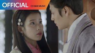 Gambar cover [달의 연인 - 보보경심 려 OST Part 5] 태연 (TAEYEON) - All With You (Teaser)