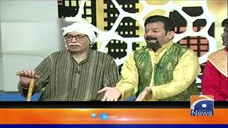 Khabarnaak | 12th July 2020 | Part 03