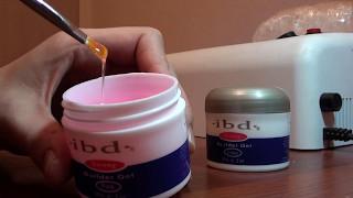Гели IBD для наращивания ногтей прозрачный и розовый