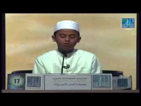 Hafez Muhammed Nazmul Sakib   Grand Finale- 1ST PLACE IN WORLD QURAN COMPETITION   2013