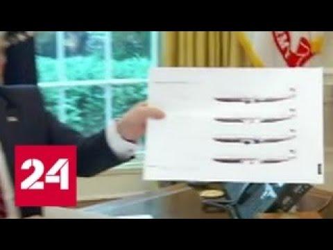 Трамп представил новый дизайн президентского самолета - Россия 24