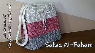 شنطه يد كروشيه / شنطه كروس بخيط المكرميه المصرى _   How To Crochet Bag Tutorial