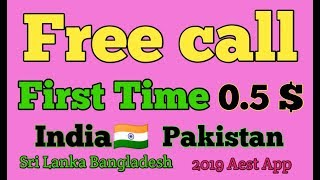 Free app to get cash fast.It is also a calling app where you make unlimited free international call