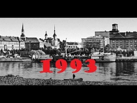 1993 год место где теперь Концертный зал,Port Artur и Рärnu keskus
