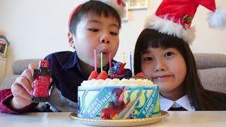 ビルド ケーキ でクリスマスパーティー 仮面ライダー おもちゃ こうくんねみちゃん thumbnail