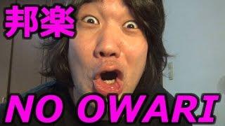 日本の音楽は終わった!紅白メンツがひどすぎる!!!