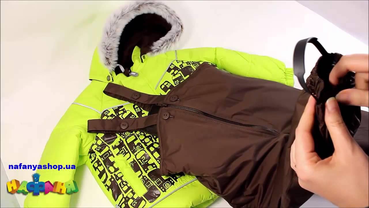 Одежда для мальчиков и девочек, большой выбор детских комбинезонов kerry, шапок для девочек и мальчиков, зимних курток фирмы kerry. Купить по выгодным ценам в dinomama. Ru.