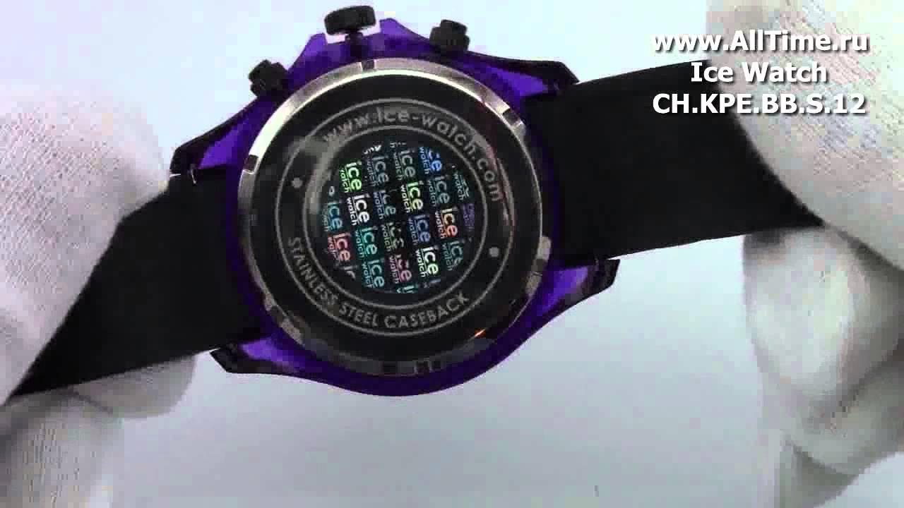 Мужские наручные fashon часы Ice Watch CH.KPE.BB.S.12 - YouTube 1243023951