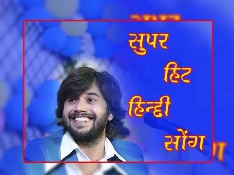 #humtere-saherme-aaye-hai-,-#suppr-hit-hindi-song,#mahi-menu-chadyo-na