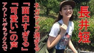 "MITAKA""Next""Selection 15th 参加作品 20歳の国 第4回本公演 「死ぬま..."