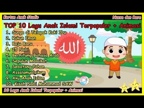 TOP 10 Lagu Anak Anak Islami TERPOPULER + ANIMASI, Kartun Lucu, Lagu2 Anak2, 2019