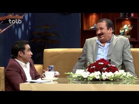 زیر چتر عید قربان - قسمت اول - ۱۳۹۶ - طلوع / Zere Chatre Eid Qurban - Ep.01 - 2017 - TOLO TV