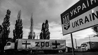 Статистика потерь российских оккупантов на территории Украины