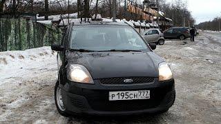 Тест-Драйв Ford Fiesta 5-го поколения | Умный выбор
