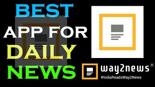Best News Reading App for daily news||way 2 news app ||how to use way 2 news app ||telugu a to z 30 screenshot 4