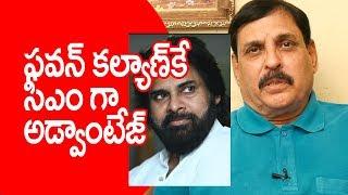 Pawan Kalyan has got Advantage for CM Post says Sr Journalist Bhandaru Srinivasa Rao