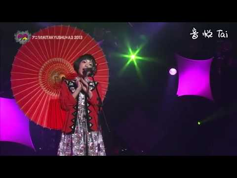 Kamisama Hajimemashita 神様はじめました  Hanae