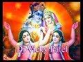 RADHE RADHE SONG/DJ VICKY/BY SACHIN MIX /HARD BASS