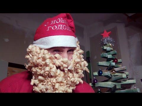 Поздравление от лесного Деда Мороза