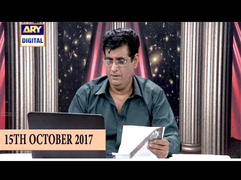 Sitaroon Ki Baat Humayun Ke Saath - 15th October 2017 - ARY Digital