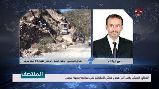 الضالع : الجيش يكسر أكبر هجوم فاشل للمليشيا على مواقعة بجبهة مريس