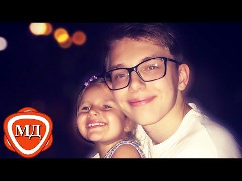 ДЕТИ ОРБАКАЙТЕ: дочь Кристины Клавдия Земцова и сын Дени Байсаров очень дружны!