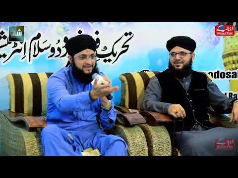 chamak tujhse pate hain sab pane wale By Hafiz Tahir Qadri Beautiful Naat Sharif Full HD