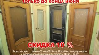 Белорусские двери(, 2016-05-04T12:13:52.000Z)