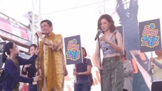 PIKO太郎亂入簽唱會 與安心亞合跳神曲《PPAP》 thumbnail