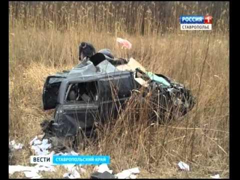 Житель Армении погиб на Ставрополье