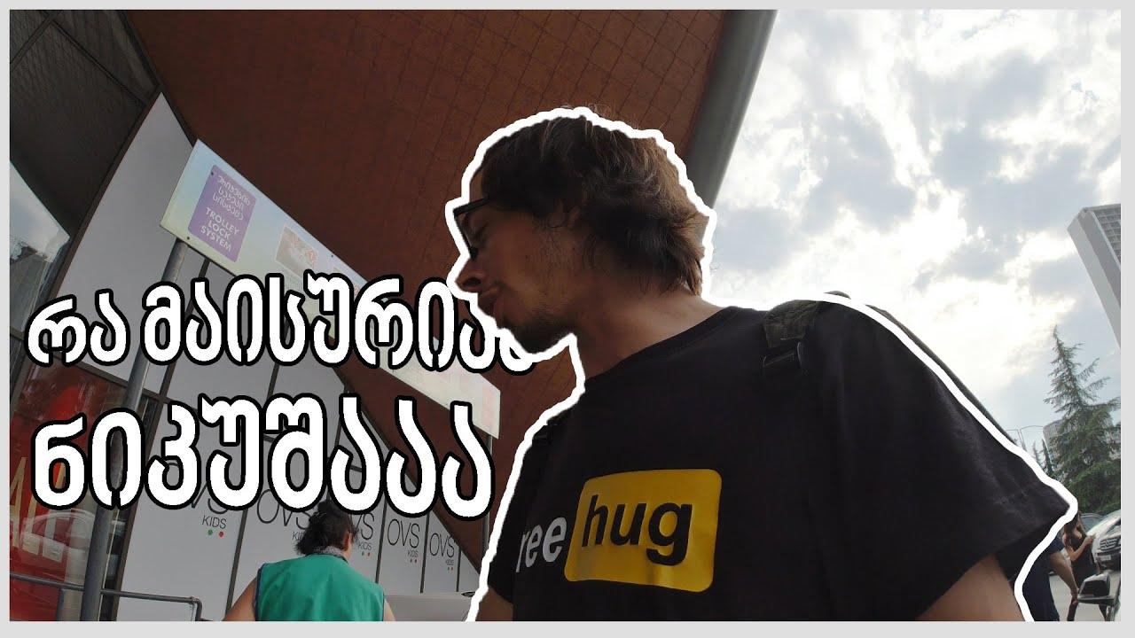 FREE HUG   VLOG #35