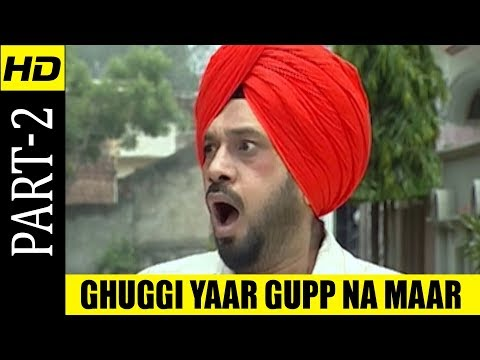 Ghuggi Yaar Gupp Na Maar Part 2 - Gurpreet Ghuggi - New Punjabi Comedy Movie - HD Movie 2018