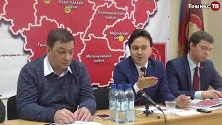Коммунисты рассчитывают переманить бастующих сторонников Навального