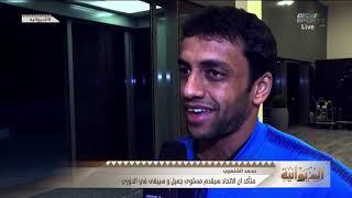 محمد الشلهوب - أتعاطف مع الإتحاد تعودت عليه فريق بطل ولا أتمنى هبوطه #الديوانية