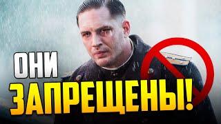 10 ФИЛЬМОВ ЗАПРЕЩЕННЫХ К ПОКАЗУ! САМЫЕ ЗАПРЕЩЕННЫЕ ФИЛЬМЫ В РОССИИ И БЕЛАРУСИ!