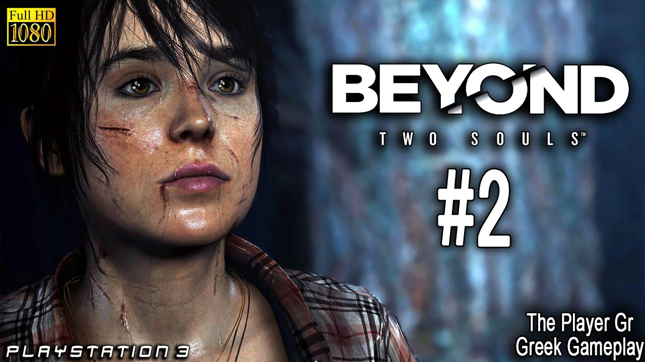 beyond two souls sequel ending a relationship