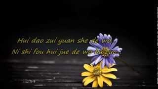 Download Video Dang Ni _ JJ Lin MP3 3GP MP4