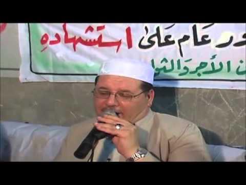 أروع قرائة للقرآن الکریم بصوت  الشیخ ملا بکر