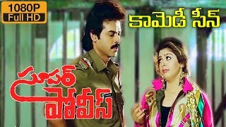 shambo shankara telugu movie songs