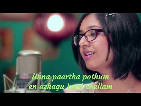 Unna Paartha Pothum En Azhagu Kutti Chellam Lyricsen Azhagu Kutti Chellam Lyrics