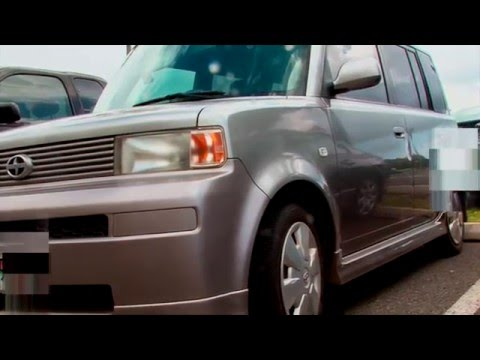 How To Replace Your Scion Xb 2006 Cabin Air Filter No