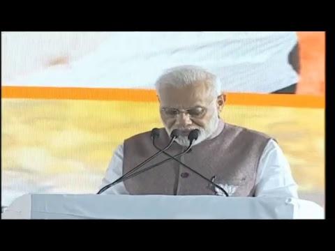 PM Shri Narendra Modi addresses public meeting in Indore, Madhya Pradesh