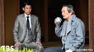 倒産の危機に追い込まれた青島製作所は、もはや専務の笹井(江口洋介)が提...