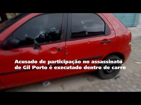 BOCA DE ZERO NOVE - Acusado de matar empresario é executado dentro de carro