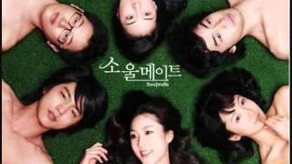 shi gan ee heu reun dwi en - Postino (soulmate OST)